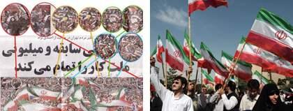 Kampanjbilden till vänster ska vara från en manifestation för president Ahmadinejad. Enligt kritikerna återkommer ett antal objekt på flera ställen i bilden för att ge intryck att manifestationen var större än den var i verkligheten. Foto: kheirkhah.ir/reuters