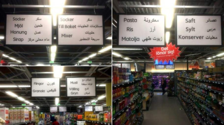 arabiska mat jobb