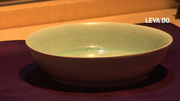 1000 år gammal skål såld för 300 miljoner kronor