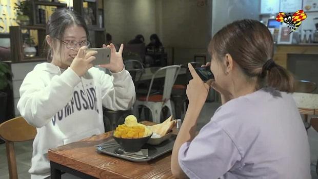 Så ska Sydkorea minska smartphone-beroendet