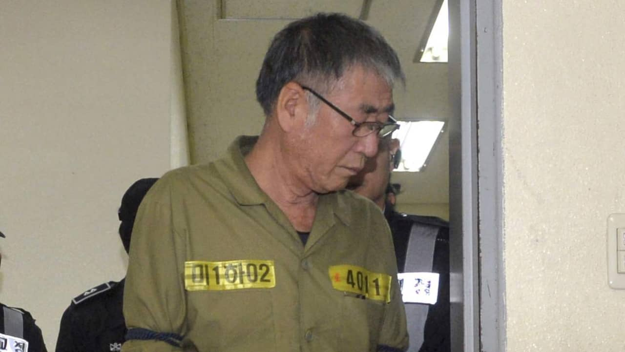 Farjekapten greps i sydkorea