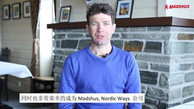 Norske legendaren – i Kinas jättesatsning