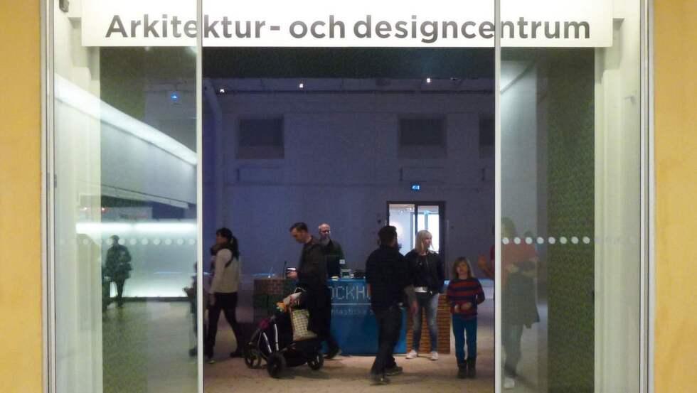 OMSTRITT. Arkitektur- och designcentrums framtid är osäker. Enligt flera källor kommer institutionen att slås ihop med Moderna museet. Foto: Holger Ellgaard via Wikimedia Commons