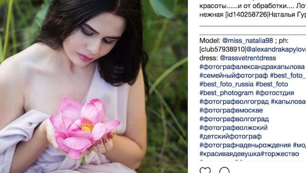 19-åriga modellen straffas – på grund av den förbjudna detaljen i omtalad bild